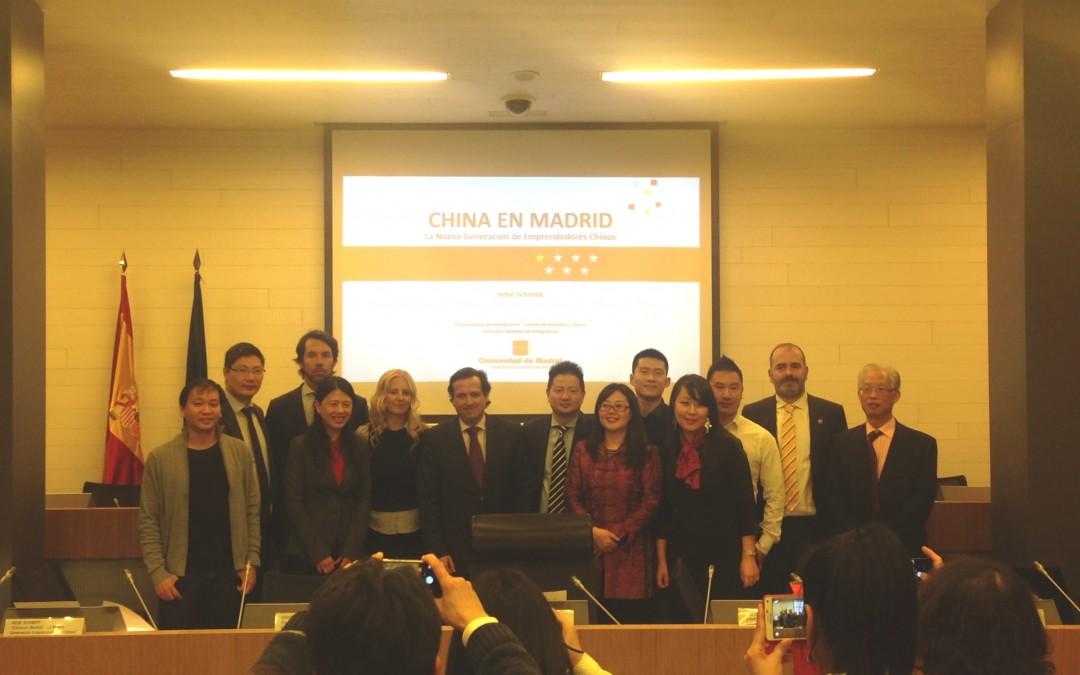 《马德里的新一代中国创业者》纪录片媒体发布会顺利召开
