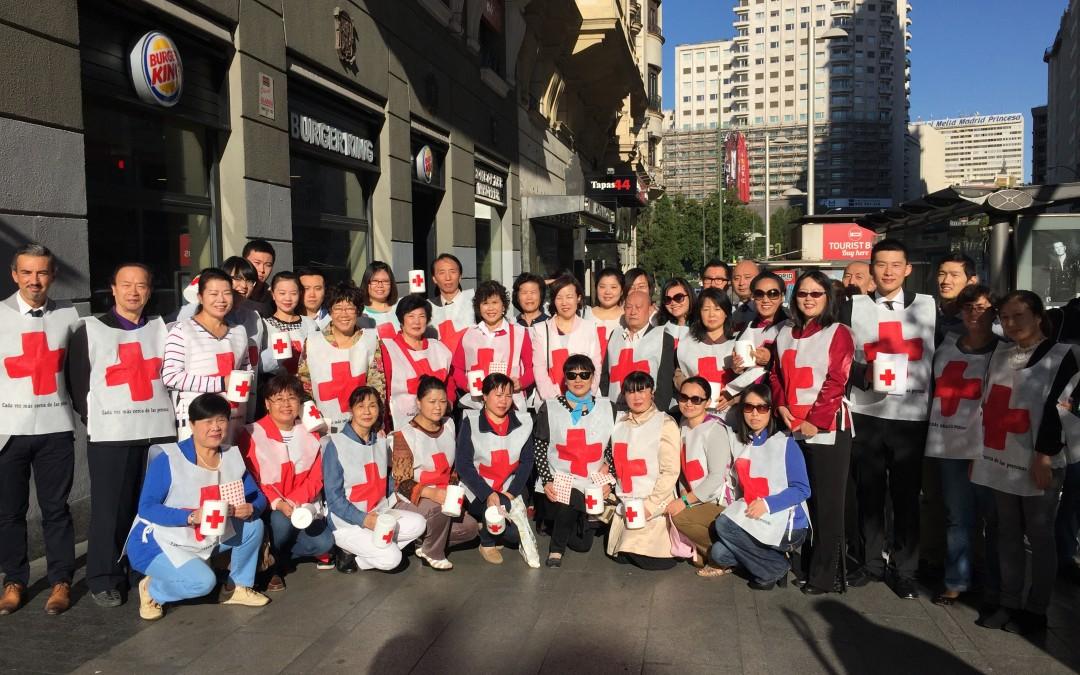 """西班牙红十字会2015年""""小旗节""""募捐活动圆满成功"""