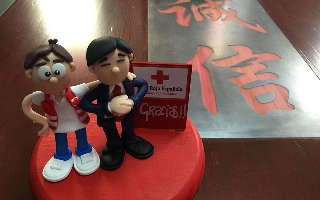 """诚信基金会获西班牙红十字会""""社会责任和公益模范奖"""""""