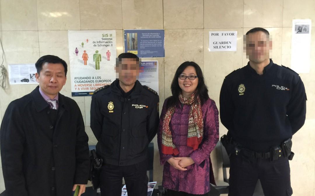 """PUENTE DE VALLECAS 警察局""""华商安全座谈会""""顺利举行"""