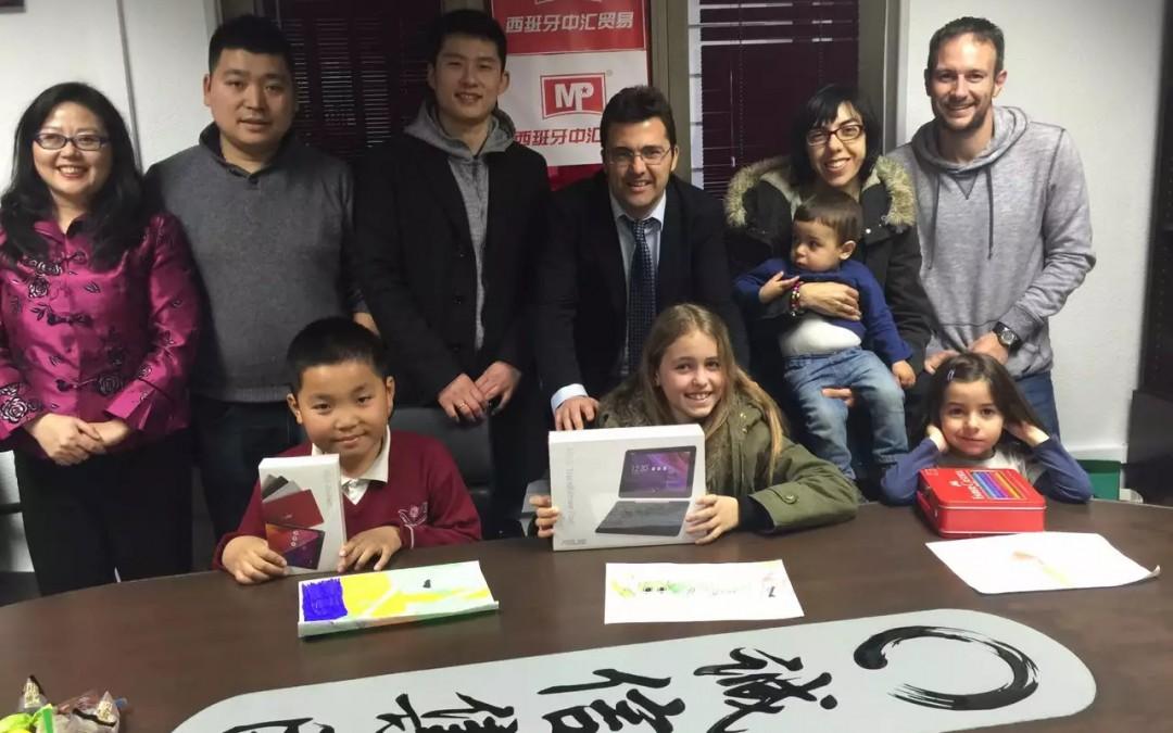 中汇贸易儿童绘画比赛颁奖仪式在诚信基金会举办
