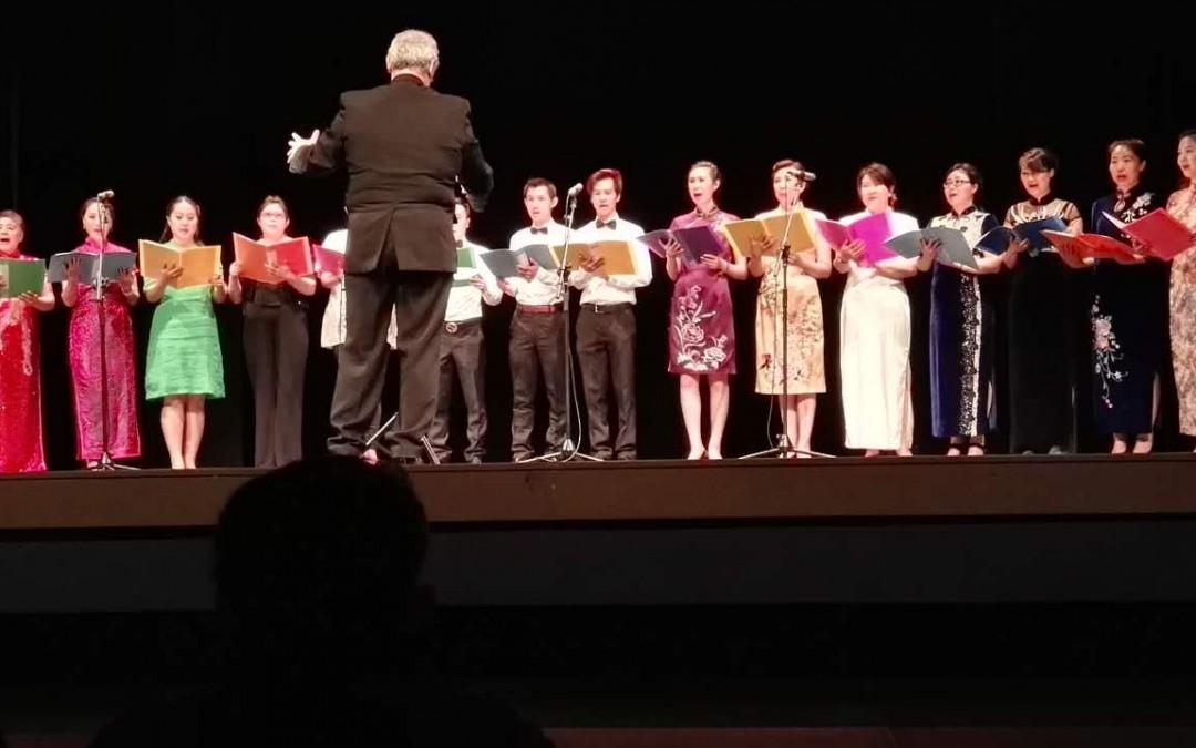PARLA国际多元文化节公益音乐会圆满成功