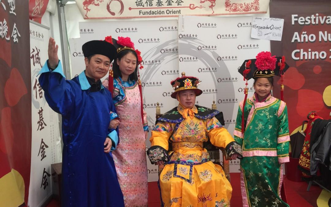 2018年春节庙会