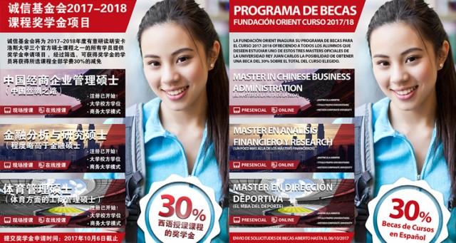 Fundacion-Orient-becasMBA