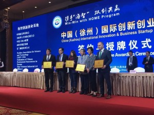 JIANGSHU ASOCIATION OF SCIENCE AND TECNOLOGHY 1