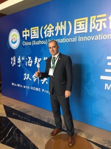 JIANGSHU ASOCIATION OF SCIENCE AND TECNOLOGHY 2