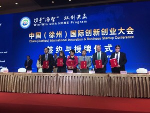 JIANGSHU ASOCIATION OF SCIENCE AND TECNOLOGHY 3