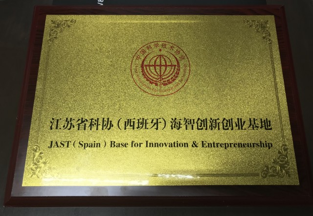 JIANGSHU ASOCIATION OF SCIENCE AND TECNOLOGHY 4