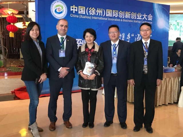 JIANGSHU ASOCIATION OF SCIENCE AND TECNOLOGHY 5