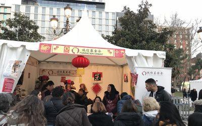 FERIA DEL AÑO NUEVO CHINO 2018 CON MUCHO EXITO