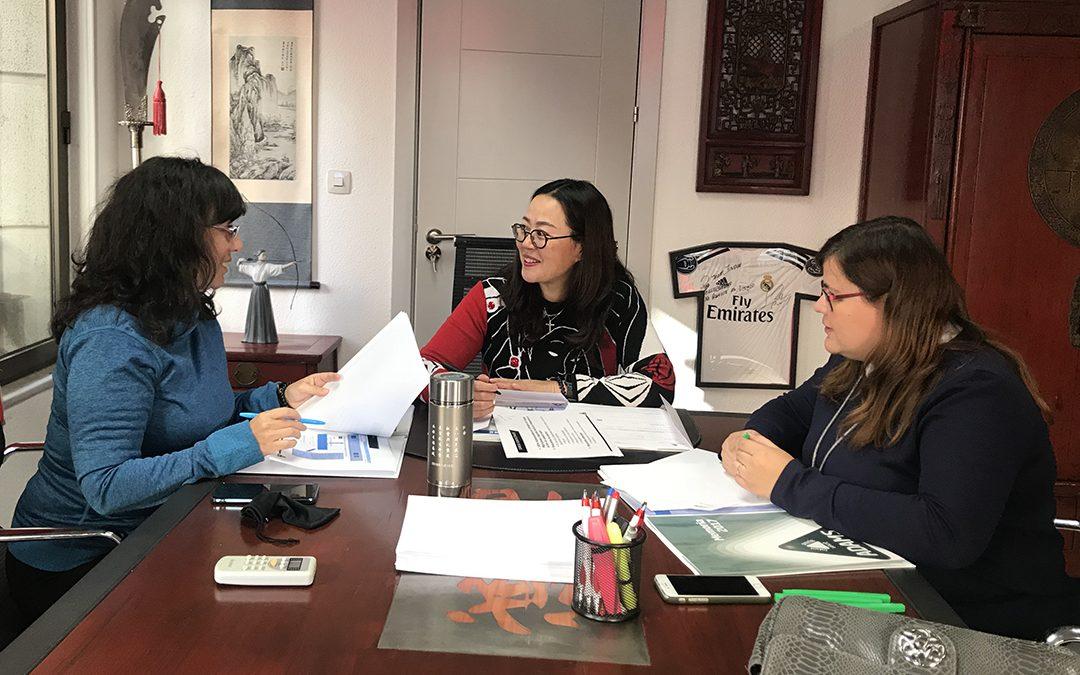 西班牙政府免费培训课程