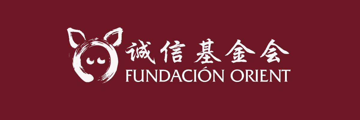 F.-FUNDACION-1