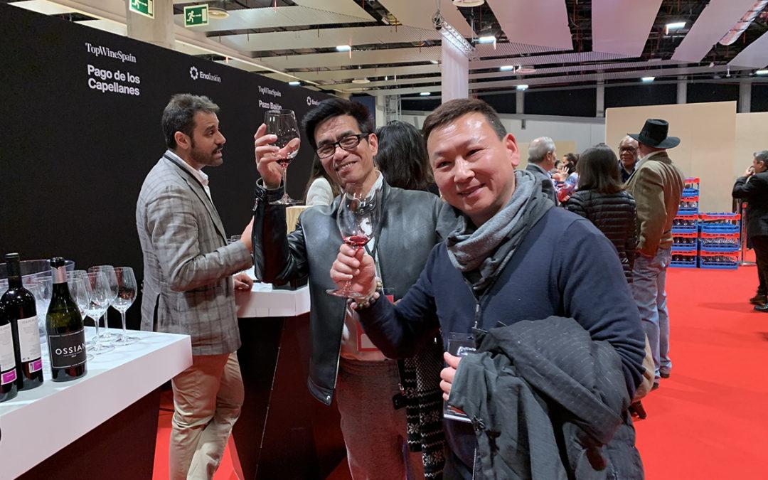 ENOFUSION 红酒展在马德里 IFEMA展览馆展出